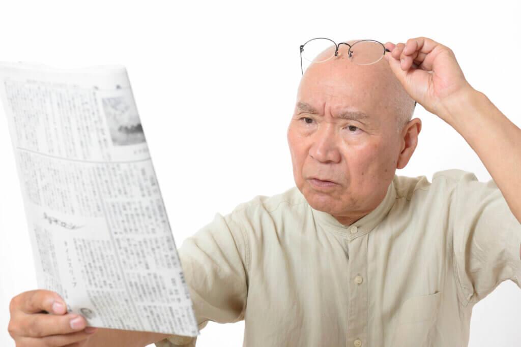 Presbyopia: Everything You Need to Know